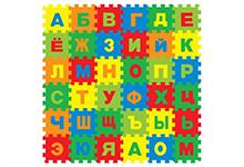 Обучающая азбука для детей