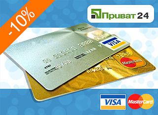 Акция с 01.09.14. по 15.09.14 - плати Online и получай скидку 10%!
