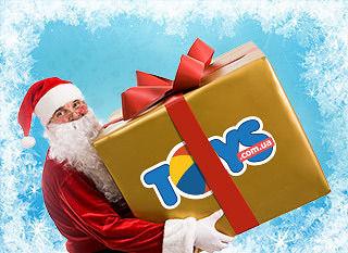 Новогодняя акция «Доставка Дедушки Мороза» с 15.12.2014 по 14.01.2015!