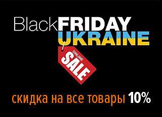 Акция «Черная Пятница» с 27.11.14. по 30.11.14!