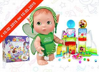 Акционные цены на кукол Paola Reina и подарки от Orbeez с 10.02 по 10.03!