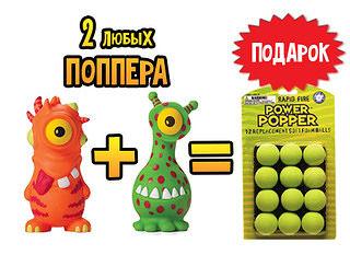 Акция от Cheatwell с 23.02. по 06.04 на Toys.com.ua!