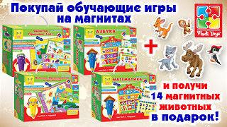 Акция на Toys.com.ua c 20.04.15. по 18.05.15!