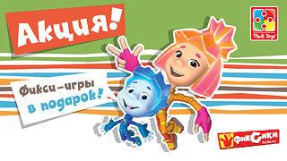 Подготовьтесь к школе вместе с Toys.com.ua!